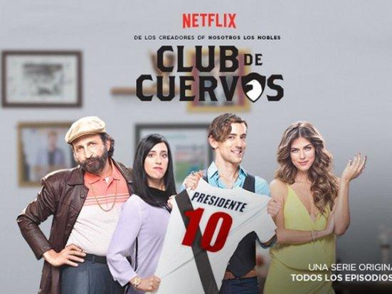 Club-de-Cuervos-NEtflix